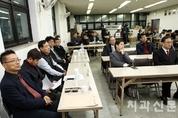 [지상중계] 서울지부 입후보자 초청 2차 정책토론회
