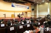대전, 복지-정책기금 폐지로 신입회원 부담 줄여