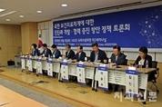 """""""철저한 준비로 통일시대 대비해야"""""""