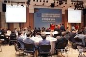 2019 APDC-SIDEX, '역대 최고' 회원 참여 행사로!