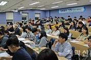 치대생 대상 사무장병원 근절 교육 '호응 굿'