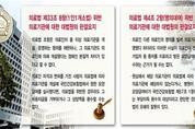 대법원, 명의대여 의료기관에도 환수처분 취소