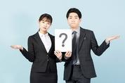 정부 취업지원정책, 치과계 구인에는 역풍(?)