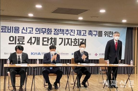 혼돈의 주말, 치협 이상훈 회장 '사퇴' '사퇴번복' 해프닝?