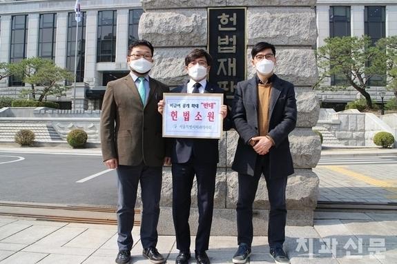 '비급여 공개 확대' 헌소, 헌재 전원재판부 심판 회부